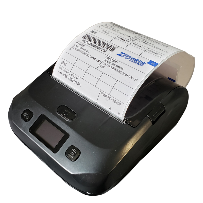 NF8008-80MM Thermal Printer With screen